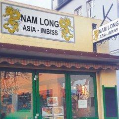 Nam Long Schilder